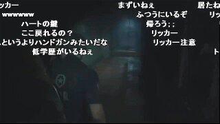 バイオハザード RE#2【part3】